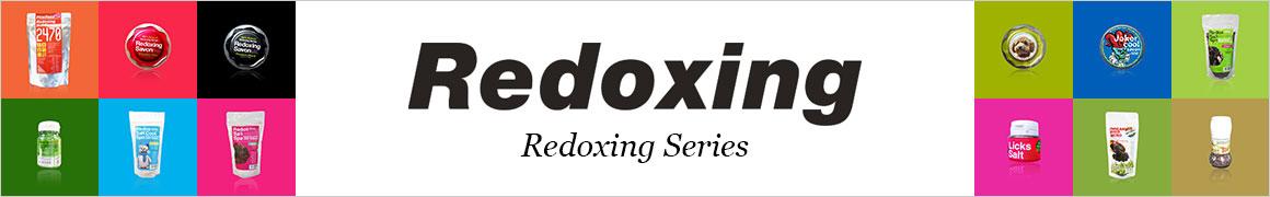 Redoxing Series