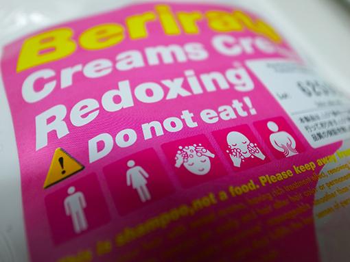 Redox AntiOxidation Sweet Cleaner Hair&Scalp Berirate