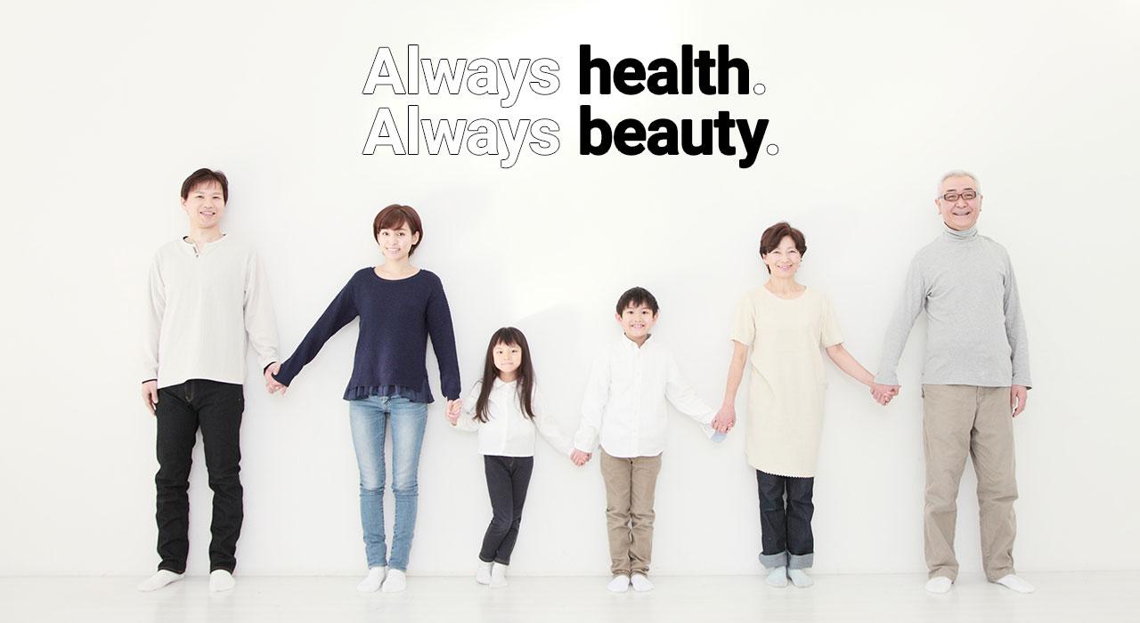 健康×美容を考える会社『健康企業サポート』
