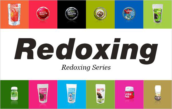 Redoxing Series レドキシングシリーズ